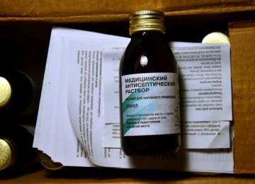 Чем заменить медицинский спирт