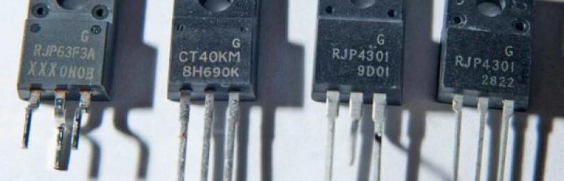 Чем заменить транзистор 30F124