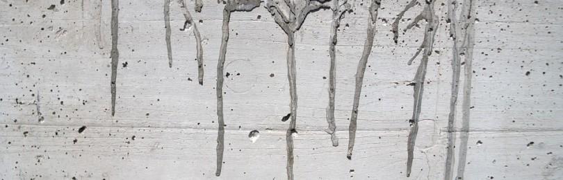 Чем заменить цемент