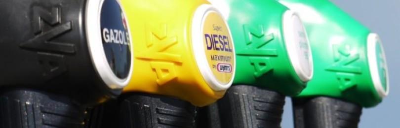 Чем заменить бензин