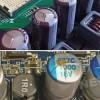 Чем заменить конденсатор