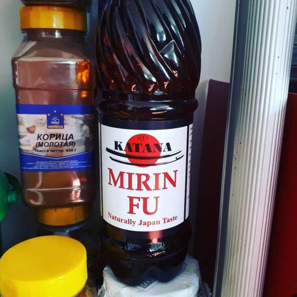 Что такое Мирин