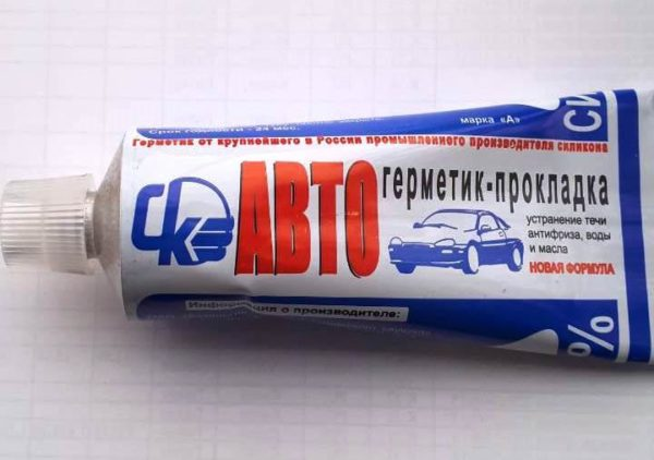 Автогерметик