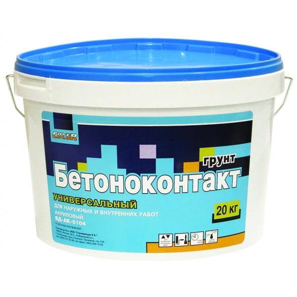 Чем заменить бетоноконтакт